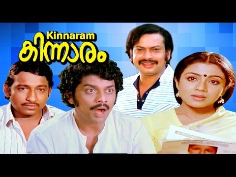 Kinnaaram