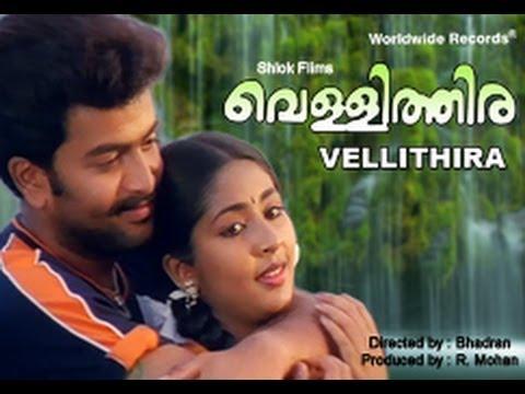 Vellithira