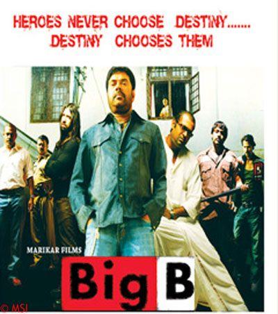 Big B - The Body Guard