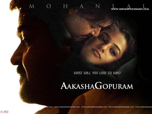Aakaashagopuram