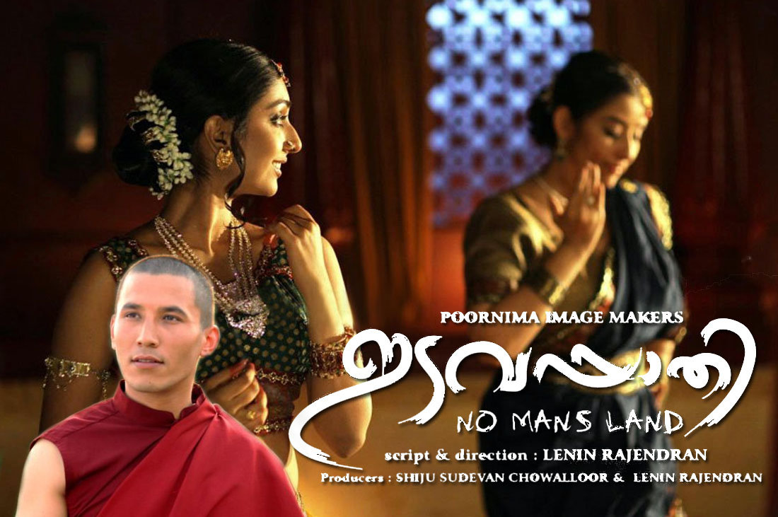 Idavappaathi - No Mans Land
