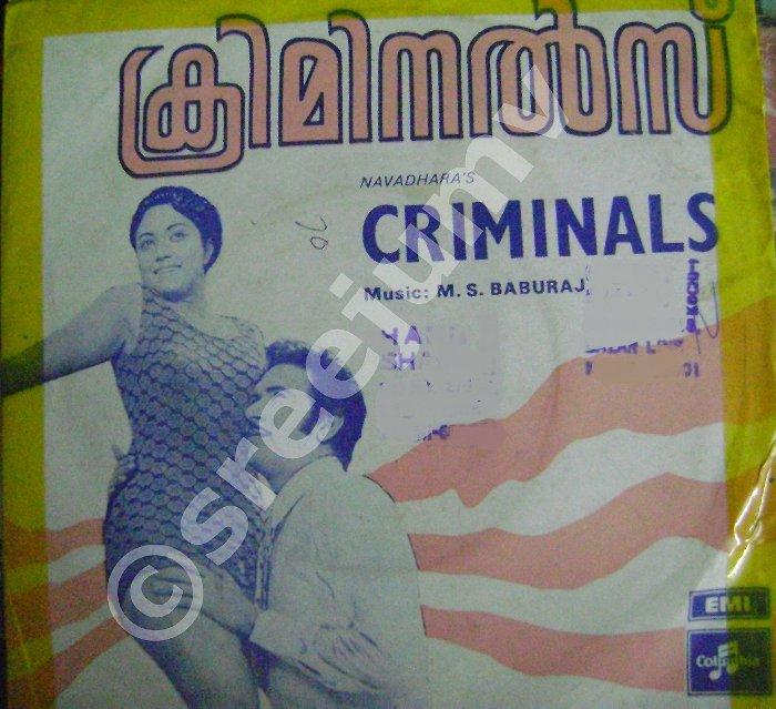 Criminals (Kayangal)