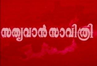 Sathyavaan Saavithri