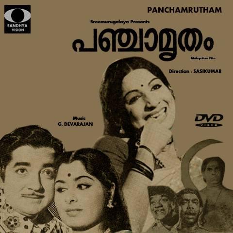 Panchaamritham